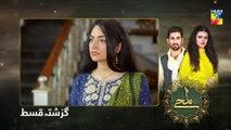 Lamhay Episode #21 HUM TV Drama 15 January 2019 - video