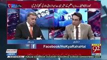 Mohammad DAM Ka Contract Abdul Raza Dawood Ki Company Ko Dene Se PTI Ko Nuqsaan Hoga ?
