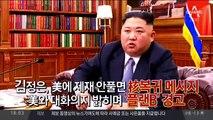 """태영호 """"北, 핵무기 고수…변한게 없다"""""""