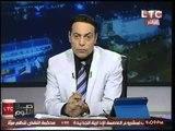 برنامج صح النوم حول إصلاح منظمة التعليم العالي في مصر -حلقة 3 ابريل 2016