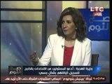 """وزيرة الهجره رداً علي اتهام السفارات بسوء المعامله:""""انا شفت مواطن بيبصق علي موظف"""""""