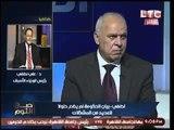 د. علي لطفي رئيس الوزراء السابق يفجر زيادة طبع الحكومه للاموال وصدمة نواب البرلمان عالهواء