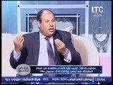 الشيخ إبراهيم حمدي يوضح تفسير زنا المحارم في المنام