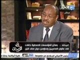 قناة التحرير برنامج في الميدان مع رانيا بدوي و لقاء مع السفير الاثيوبي و بحث لملف مياة النيل حلقة 16 يوليو 2012