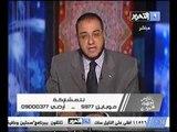 قناة التحرير برنامج اللهم اجعله خير مع مفسر الاحلام د احمد ابو النيل حلقة 24 يوليو 2012
