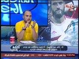 ك.تامر عبدالحميد : انا حزين و متعجب من عدم اختيارى فى جهاز الزمالك الجديد