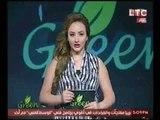 برنامج Green   مع اميره مصطفي حول سبل العنايه والحفاظ علي الشعر  -8-9-2016