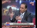 """مذيع LTC يواجه نائب برلماني""""ايه مصلحة رجال الاعمال لتمويل الاحزاب؟.. والاخير:""""عشان يتلمعوا"""""""