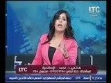 """متصل يهاجم مدير تحرير الجمهوريه عالهواء :""""انت شيعي"""".. ومذيعة LTC تغلق الخط"""