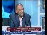 برنامج LTC اليوم | مناظره ناريه حول اداء البرلمان مع محمود الجمل وسيد التلاوي - 16-9-2016