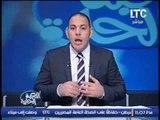 الكابتن/احمد بلال يفتح النار بسبب بداية الدورى السئية و عدم استعدادات الاندية لــ #الدورى_المصرى