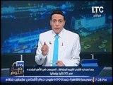 """#الغيطي يكشف فضيحه لـ """"مجدي خليل"""" مؤكداً :أقباط المهجر أصبحوا أسوأ من #الاخوان"""