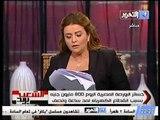 برنامج الشعب يريد مع دينا عبد الفتاح حلقة 9 اغسطس 2012