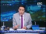 """#الغيطى منفعلاً :  #الحكومه """" نائمه """" و """"بتشخر"""" و #البرلمان فــ """"اجازة """""""