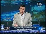 #الغيطى يفضح حقيقة استغلال #الإخوان لــ منظمات حقوقية ضد مصر