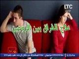 """بالفيديو ... برنامج""""  من جوه مصر""""  يفضح كذب """" السحر و الشعوذه و العلاج الروحانى """""""