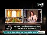 حصريا تصريحات اعضاء الفريق الرئاسي بعد لقاء مرسي ورانيا بدوي توجه نقد بناء له