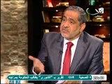 حصريا ابو العلا ماضي يفصح عن مواد الحريات فى الدستور
