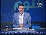 برنامج #صح_النوم مع الاعلامى محمد الغيطى فقرة الاخبار واهم موضوعات مصر - حلقة 26-9-2016