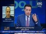 المتحدث باسم محافظة البحيرة يكشف حقيقة تعرض المحافظ لــ الغرق بجوار مركب رشيد