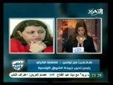 الشعب يريد: الحريات في المسودة الأولى للدستور المصري
