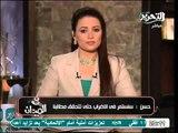 تفاصيل مطالب هيئة النقل العام المضربين ورد المسئولين ونقد بناء من رانيا بدوي