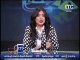 برنامج من جوه مصر|مع حنان الشبيني و حلقة نارية حول النصب بالسحر و العلاج الروحانى - 3-10-2016
