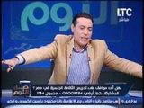 مشادة ساخنه و تبادل الالفاظ على الهواء بسبب نقاش حول تدريس #الثقافة_الجنسيه فى مصر