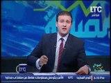 برنامج  اموال مصرية | احمد الشارود و اهم الاخبار الاقتصادية - 4-10-2016