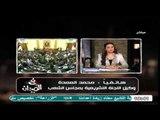 محمد العمدة ينفعل فى الاستديو بسبب حكم الادارية  على البرلمان ويصرح ان القضية لم تنتهى بعد