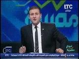 برنامج اموال مصرية | احمد الشارود و اهم الاخبار الاقتصادية - 11-10-2016