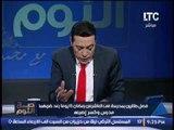 الغيطى يسخر بعد فصل طالبين بمدرسه بسبب ضربهم مدرس : هو دا التعليم فى مصر