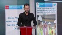 رئيس الهيئة العامة للرياضة يزور ملعب مدينة الملك عبد الله الرياضية قبل السوبر الإيطالي
