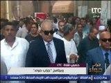 حصرى لقناة LTC و برنامج جراب حواء _ لقطات من جنازة احد الشهداء بالدقهلية