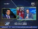 احمد مرتضى منصور : ننتظر اداء رجولى من الاعبين فى مباراة العوده لمصالحة الجماهير و الفوز بالبطولة
