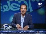 برنامج اللعبة الحلوة مع الكابتن طارق السيد فقرة الاخبار - حلقة 17-10-2016