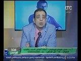 هام جداً.. أ.د عادل البيجاوي يكشف خطأ شائع بتشخيص تأخر الانجاب للسيدات علاجه يسبب العقم !