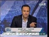 رئيس نادي المريخ لابد من التفرقه بين شعب بورسعيد و احداث المباره و لا اتوقع عودة الدوري