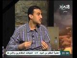 تعليق طارق الخولي علي ادعاءات محاولات اقتحام وزارة الداخلية