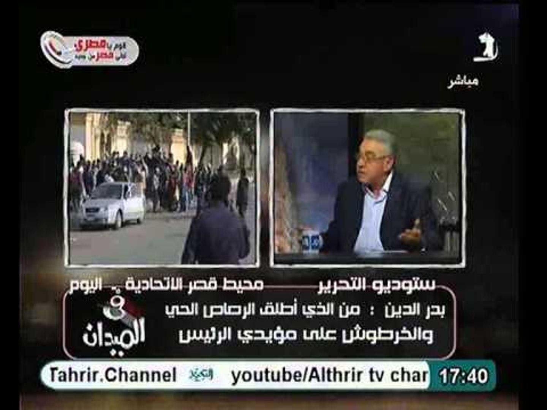 فيديو شركة جوجل عدد متظاهرين جامعة القاهره ربع عدد من كانوا بالتحرير يوم الثلاثاء