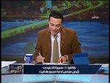 م. سميره الدغيدي مالكة قناة LTC تطرد ضيف شيعي من برنامج الغيطي علي الهواء