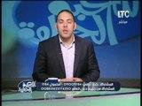 """ك.احمد بلال ساخرا : مؤمن سليمان يأتى خلفا لــ """" مؤمن سليمان """" لتدريب نادى #الزمالك"""