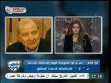 فيديو ابو الغار المرشد هو صاحب اعلي سلطه بمصر و نقبل دعوته للحوار لكن بشرط
