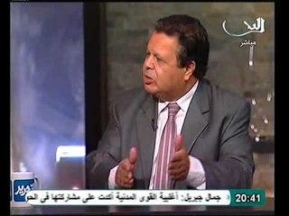 فيديو خبير اقتصادي سياسة الغرف المغلقة اضاعت مصر واقتصادها