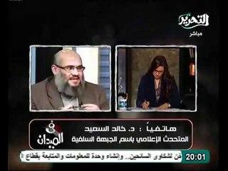 فيديو مسرب لياسر برهامي يكشف وجود صفقة لمواد الشريعة الاسلامية وعزل شيخ الازهر