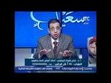برنامج حدث سعيد | مع أ.د/عادل فاروق البيجاوى أستاذ امراض النساء و التوليد -25-11-2016