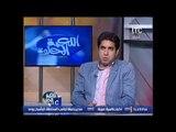 محمد شيحه : الاهلى لا يختلف كثيرا عن باقى الانديه المصرية فى موسم الانتقالات