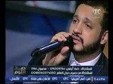 المطرب إيساف يشعل استديو #صح النوم بأغنية