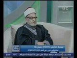 """د. احمد كريمه يوضح الحكم الشرعي لرسم الفتيات لـ """"التاتو"""" علي اجسادهم"""