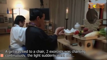 Terrifying creature attacked Japanese exorcists